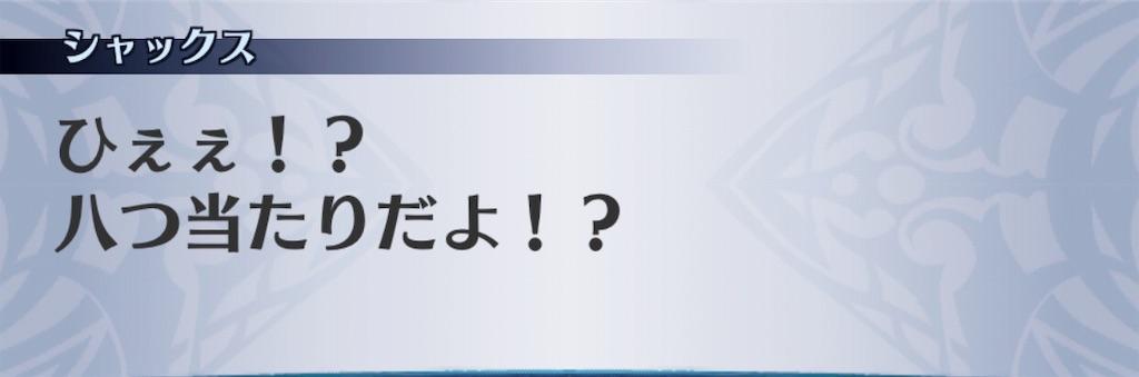 f:id:seisyuu:20190309174145j:plain