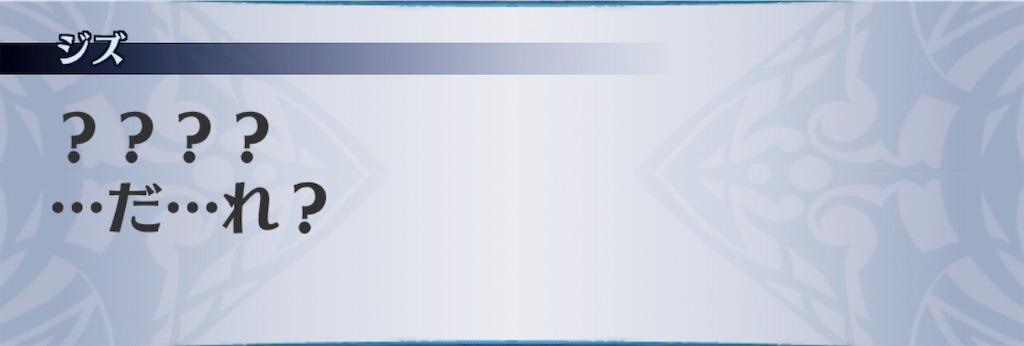 f:id:seisyuu:20190309174458j:plain