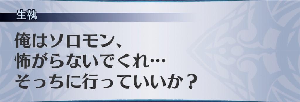 f:id:seisyuu:20190309174523j:plain