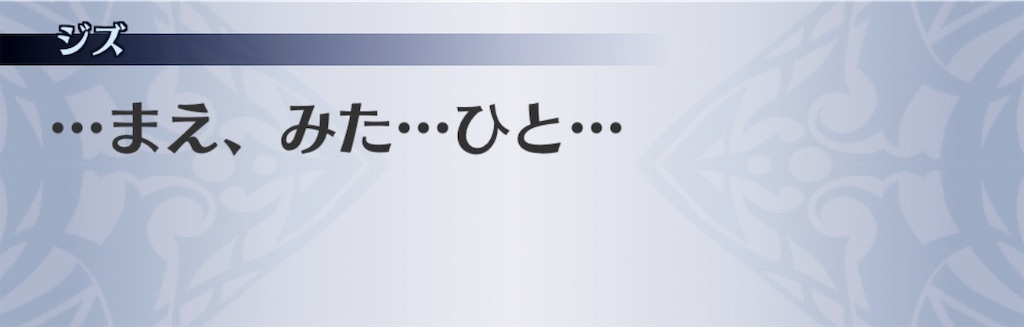 f:id:seisyuu:20190309174635j:plain