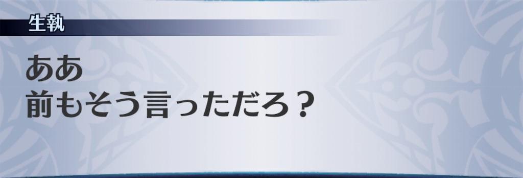 f:id:seisyuu:20190309174816j:plain