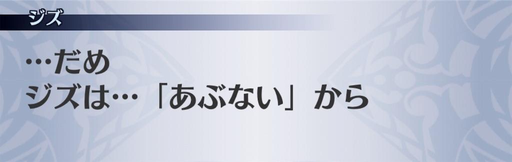 f:id:seisyuu:20190309174858j:plain