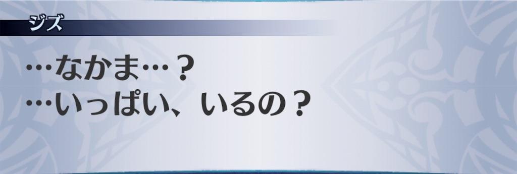 f:id:seisyuu:20190309174941j:plain