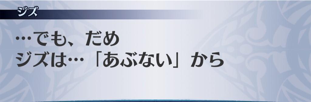 f:id:seisyuu:20190309175024j:plain