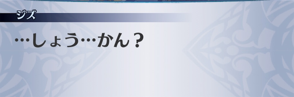 f:id:seisyuu:20190309175105j:plain