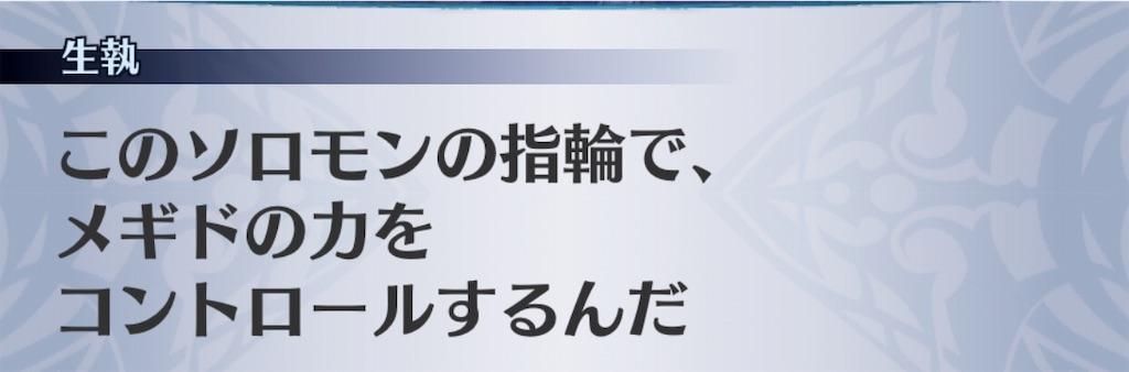 f:id:seisyuu:20190309175108j:plain
