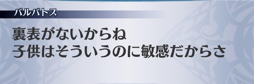 f:id:seisyuu:20190309175253j:plain