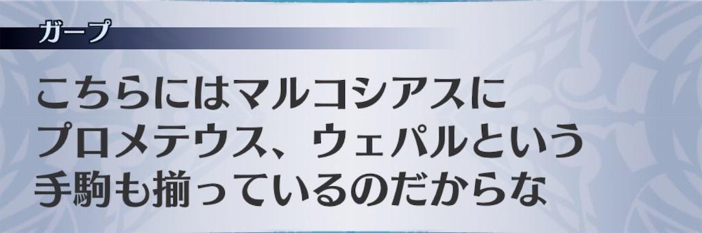 f:id:seisyuu:20190309175335j:plain