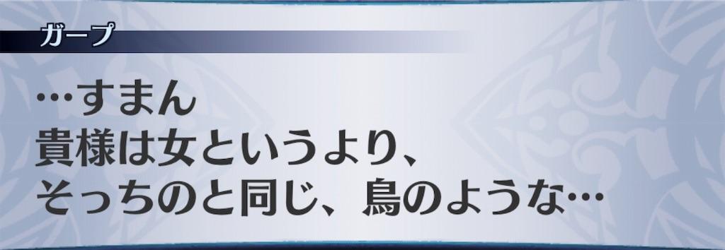 f:id:seisyuu:20190309175428j:plain