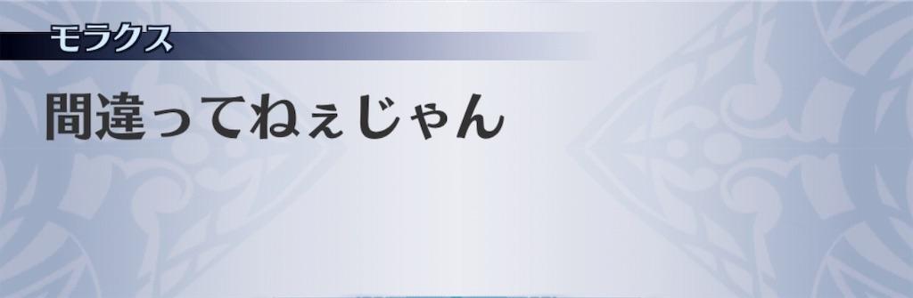 f:id:seisyuu:20190309175526j:plain