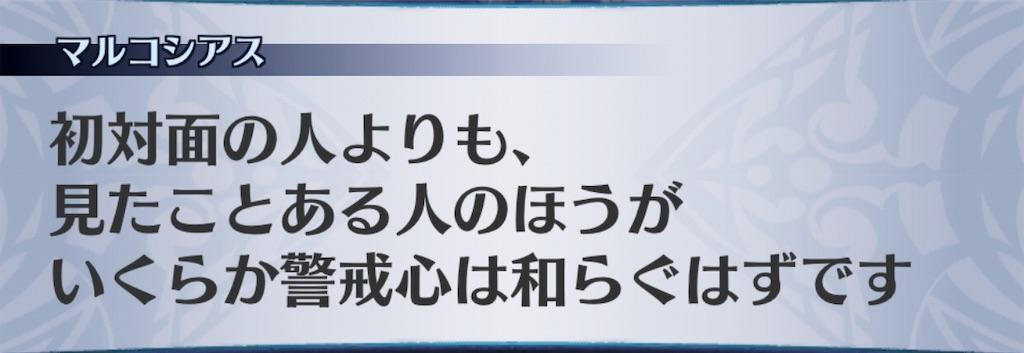 f:id:seisyuu:20190309175604j:plain