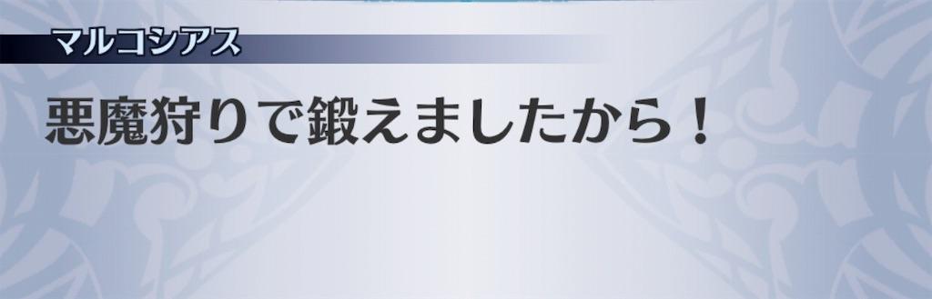 f:id:seisyuu:20190309175640j:plain