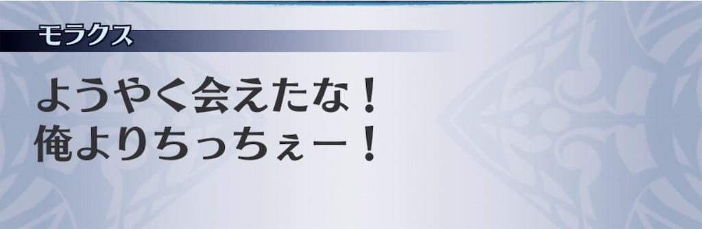 f:id:seisyuu:20190310185404j:plain