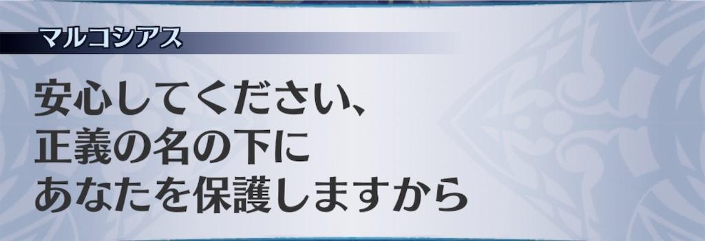 f:id:seisyuu:20190310185453j:plain