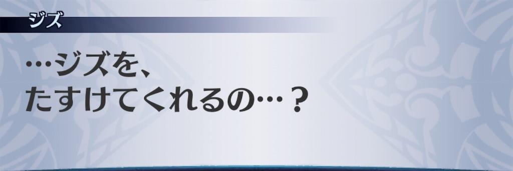 f:id:seisyuu:20190310185603j:plain