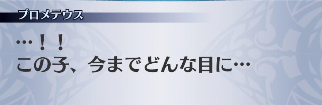 f:id:seisyuu:20190310185758j:plain