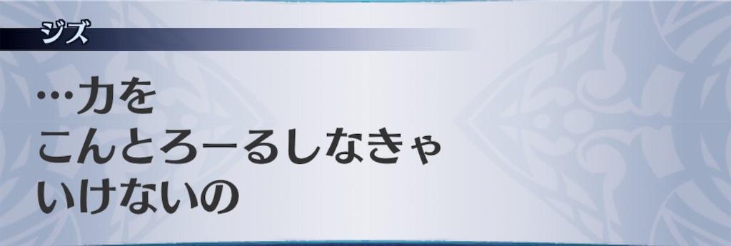 f:id:seisyuu:20190310190120j:plain
