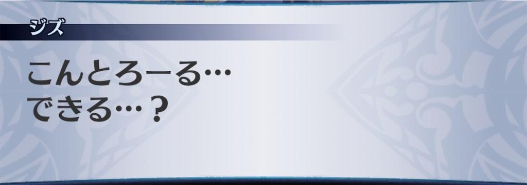 f:id:seisyuu:20190310190213j:plain
