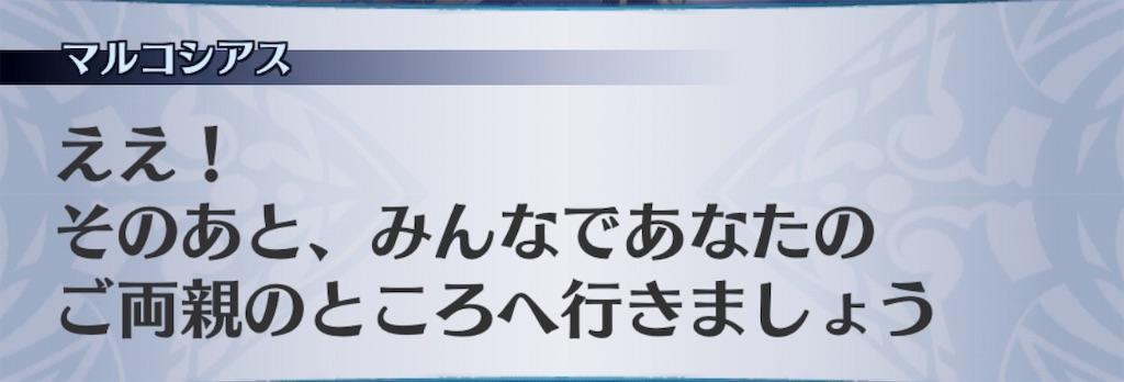 f:id:seisyuu:20190310190217j:plain