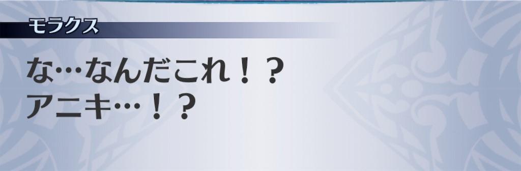 f:id:seisyuu:20190310190511j:plain