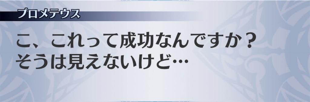 f:id:seisyuu:20190310190514j:plain