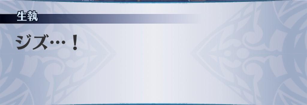 f:id:seisyuu:20190310190753j:plain