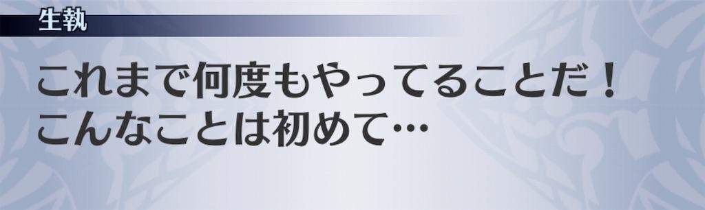 f:id:seisyuu:20190310191128j:plain