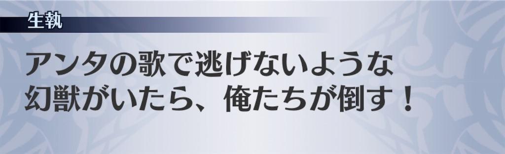 f:id:seisyuu:20190310191703j:plain