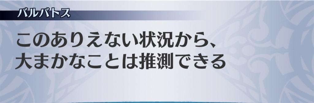 f:id:seisyuu:20190310195618j:plain