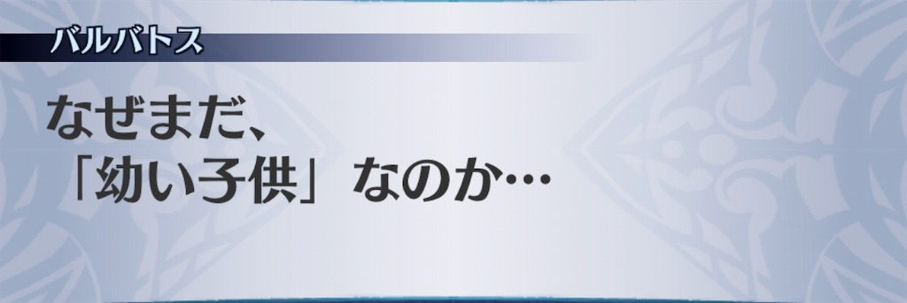 f:id:seisyuu:20190310195829j:plain