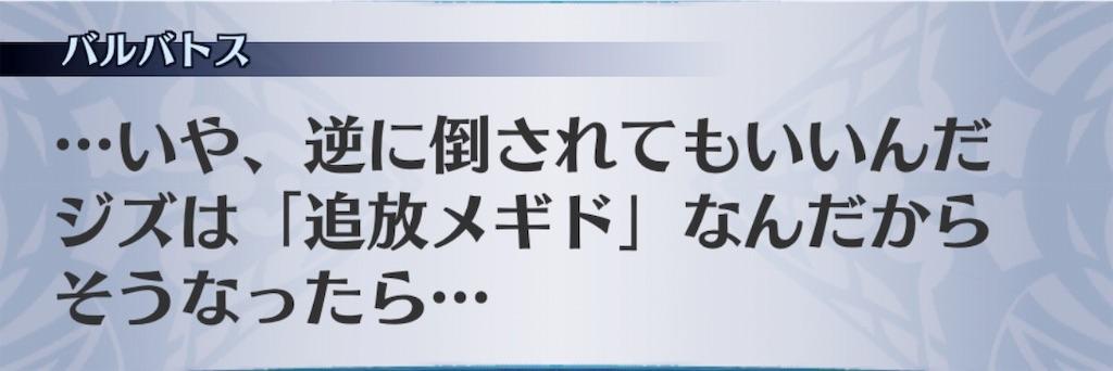 f:id:seisyuu:20190310200036j:plain