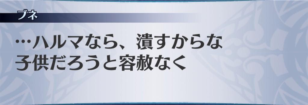f:id:seisyuu:20190310200215j:plain