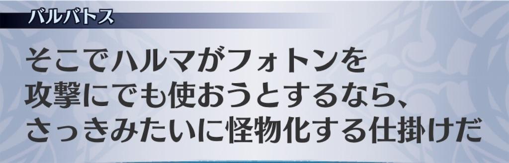 f:id:seisyuu:20190310200247j:plain