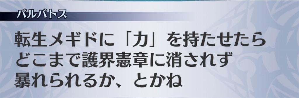 f:id:seisyuu:20190310200339j:plain