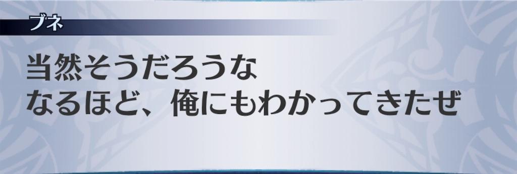 f:id:seisyuu:20190310200446j:plain