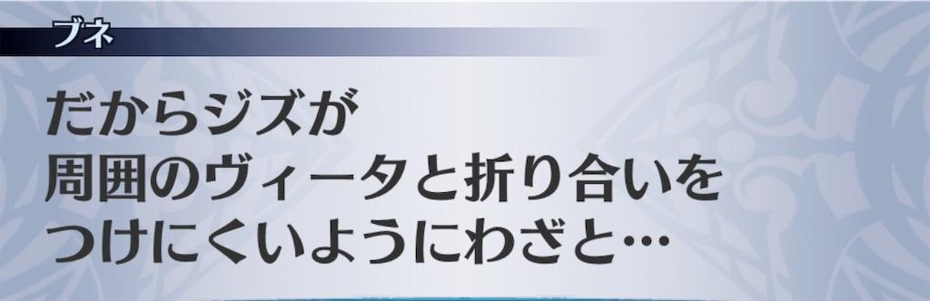 f:id:seisyuu:20190310200535j:plain