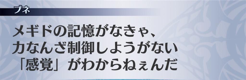 f:id:seisyuu:20190310200630j:plain