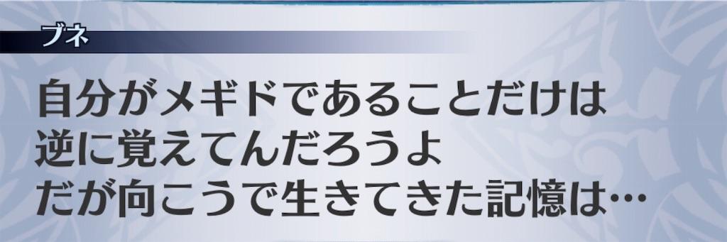 f:id:seisyuu:20190310200634j:plain