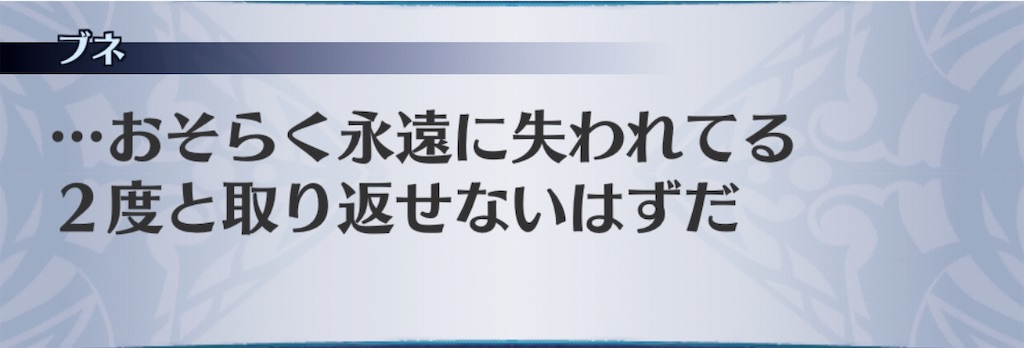 f:id:seisyuu:20190310200637j:plain