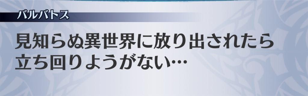 f:id:seisyuu:20190310200725j:plain