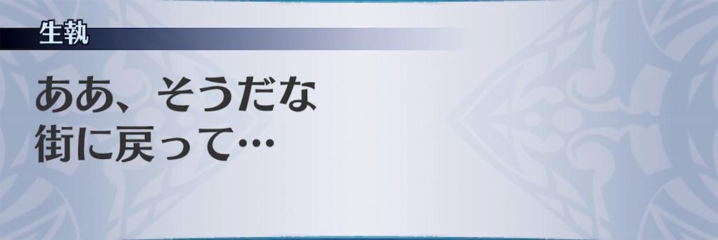 f:id:seisyuu:20190311021749j:plain