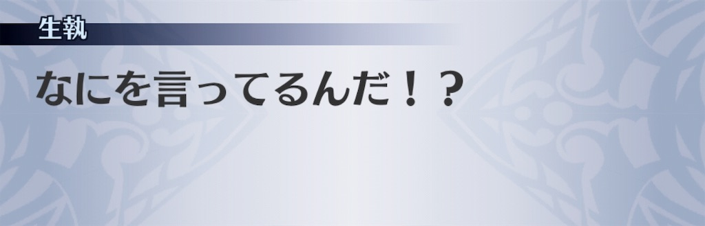 f:id:seisyuu:20190311021833j:plain