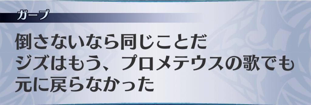 f:id:seisyuu:20190311021950j:plain