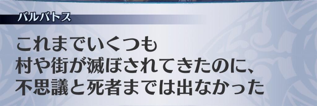 f:id:seisyuu:20190311022937j:plain