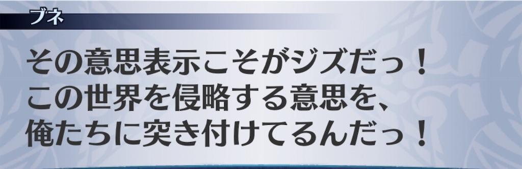 f:id:seisyuu:20190311035357j:plain