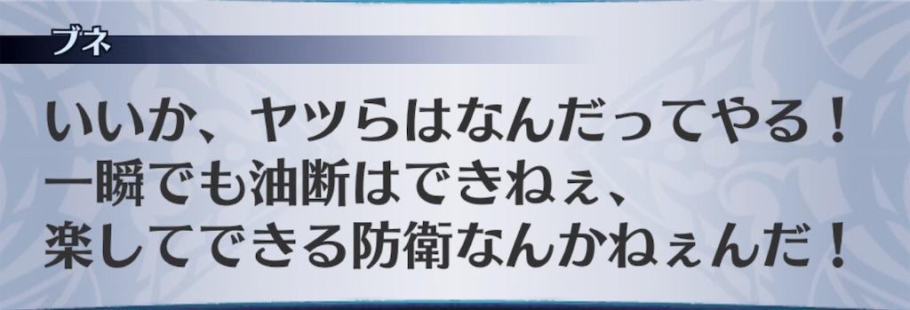 f:id:seisyuu:20190311035401j:plain