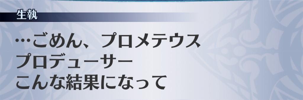 f:id:seisyuu:20190311035838j:plain