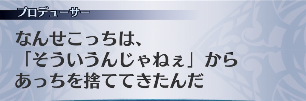f:id:seisyuu:20190311035915j:plain