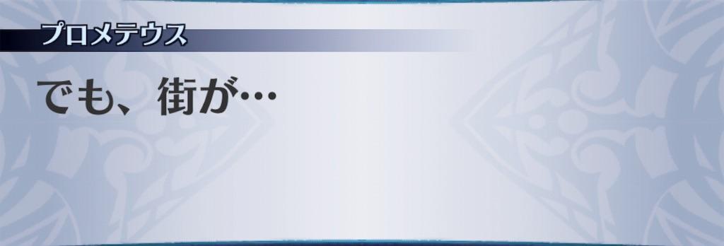 f:id:seisyuu:20190311040045j:plain
