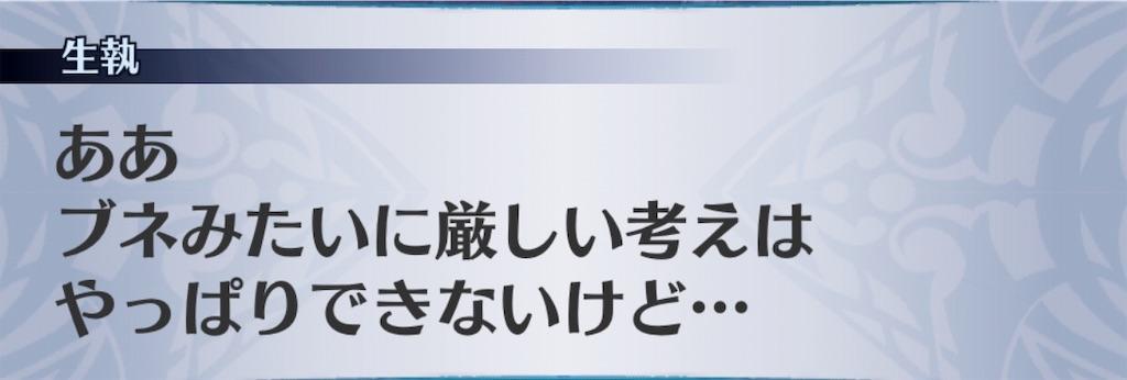 f:id:seisyuu:20190311040129j:plain